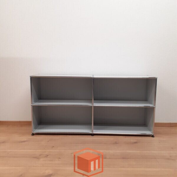 Top-Occasion USM Haller Sideboard